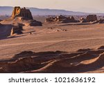 the landscapes of persia | Shutterstock . vector #1021636192