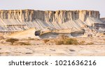 the landscapes of persia | Shutterstock . vector #1021636216
