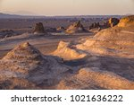 the landscapes of persia | Shutterstock . vector #1021636222