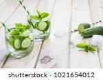 summer refreshing detox... | Shutterstock . vector #1021654012