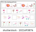logic kindergarten worksheet.... | Shutterstock .eps vector #1021693876
