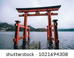 hakone shrine shinto  torii ... | Shutterstock . vector #1021694308
