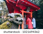 Hakone Shrine Shinto  Torii ...