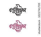 o'shuga lettering frozen yogurt ... | Shutterstock .eps vector #1021741735