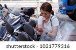 tokyo   japan   june   6  2017  ...   Shutterstock . vector #1021779316