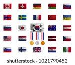 nationals flags on white...   Shutterstock .eps vector #1021790452