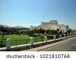 royal opera house in muscat ... | Shutterstock . vector #1021810768