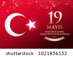 may 19th turkish commemoration... | Shutterstock .eps vector #1021856152