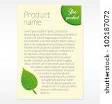 bio product card   vertical | Shutterstock .eps vector #102187072