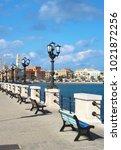 Seafront Promenade In Bari
