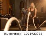 horizontal shot of a beautiful... | Shutterstock . vector #1021923736