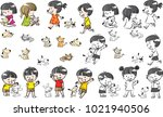 kids and pets set vector | Shutterstock .eps vector #1021940506