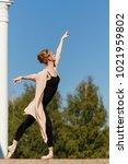 young graceful ballerina...   Shutterstock . vector #1021959802
