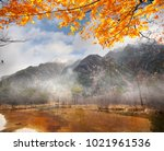 the  image of evening mountains ... | Shutterstock . vector #1021961536