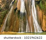 cola de caballo waterfall. cola ... | Shutterstock . vector #1021962622