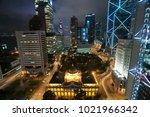hong kong   may 29  2008  hong... | Shutterstock . vector #1021966342