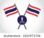 thailand emblem budget cut | Shutterstock .eps vector #1021971736