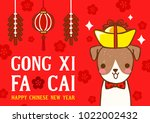 happy chinese new year with... | Shutterstock .eps vector #1022002432