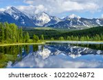 wild mountain lake in the altai ... | Shutterstock . vector #1022024872