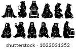 set sitting bears. black... | Shutterstock .eps vector #1022031352