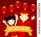 happy chinese new year cartoon... | Shutterstock .eps vector #1022063788
