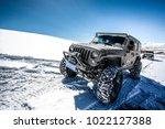Gansu China April 2016  Jeep...