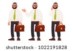 businessman with briefcase and... | Shutterstock .eps vector #1022191828