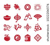 chinese new year icon set | Shutterstock .eps vector #1022206576