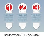 One, Two, Three vector progress icons in White - stock vector
