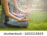 woman relax in a park. | Shutterstock . vector #1022215825
