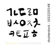 vector fonts   handwritten...   Shutterstock .eps vector #1022235148
