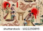 japanese and chinese culture... | Shutterstock .eps vector #1022250895