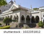 aga khan palace in pune | Shutterstock . vector #1022351812