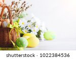 happy easter. congratulatory... | Shutterstock . vector #1022384536