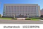 residence of president of the... | Shutterstock . vector #1022389096