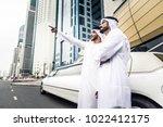 arabic businessmen in dubai | Shutterstock . vector #1022412175
