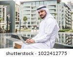 arabic businessman in dubai | Shutterstock . vector #1022412775