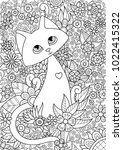 vector doodle coloring book... | Shutterstock .eps vector #1022415322