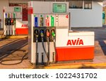 Small photo of LUGO (RA) - FEBRUARY 11, 2018: 3000 petrol stations in 14 European countries represent AVIA brand