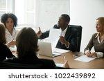 african american businessman... | Shutterstock . vector #1022439892