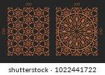 laser cutting set. woodcut...   Shutterstock .eps vector #1022441722