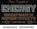 vintage font handcrafted vector ... | Shutterstock .eps vector #1022444482