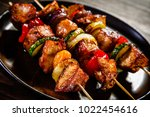 shish kebabs   grilled meat and ... | Shutterstock . vector #1022454616