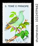 Small photo of MOSCOW, RUSSIA - NOVEMBER 25, 2017: A stamp printed in Sao Tome and Principe shows African Green Pigeon (Treron calvus), Birds serie, circa 1993