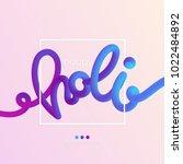 happy holi blended interlaced... | Shutterstock .eps vector #1022484892