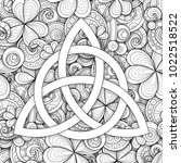 celtic trinity knot symbol ... | Shutterstock .eps vector #1022518522
