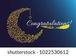 congratulations  beautiful... | Shutterstock .eps vector #1022530612