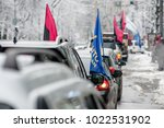 february 11  2018. kyiv region  ... | Shutterstock . vector #1022531902