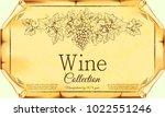 vintage grape bunch on old... | Shutterstock .eps vector #1022551246