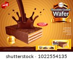 wafer with pouring chocolate... | Shutterstock .eps vector #1022554135